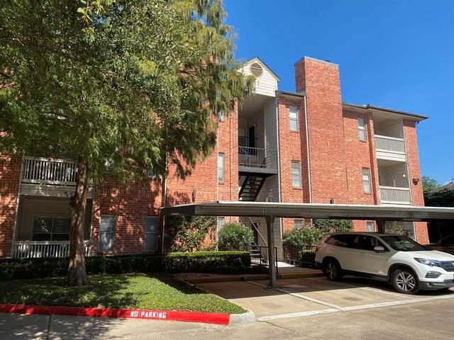 4041 Drake Street #206, Houston, TX 77005 (MLS #46035308) :: Texas Home Shop Realty