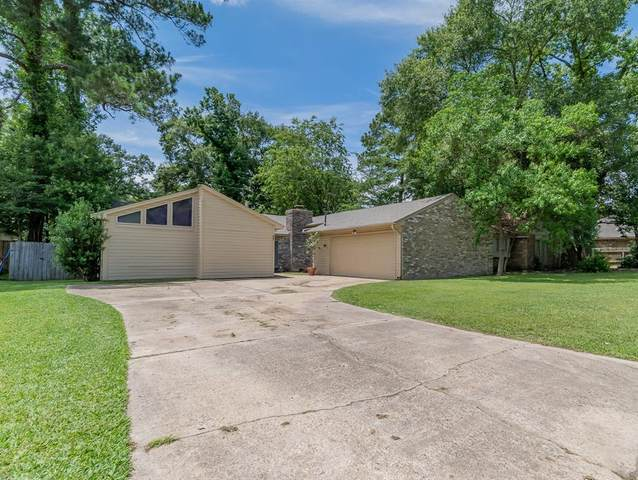 2029 Tickner Street, Conroe, TX 77301 (MLS #46138630) :: Keller Williams Realty