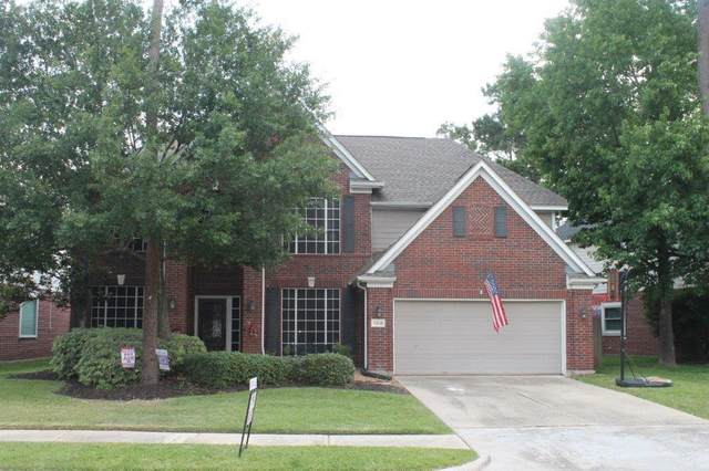 11818 Brush Canyon Drive, Tomball, TX 77377 (MLS #4624290) :: The SOLD by George Team