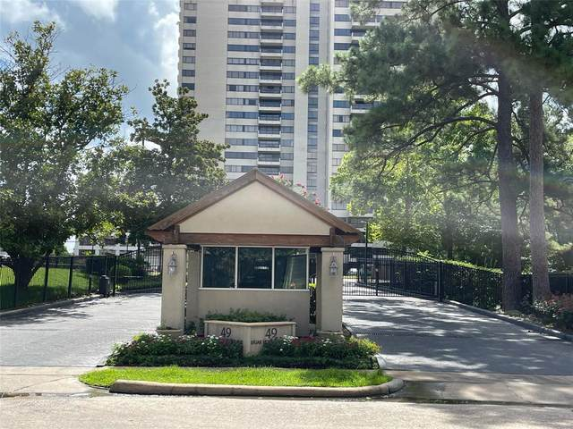 49 Briar Hollow Lane #2101, Houston, TX 77027 (MLS #46283165) :: The SOLD by George Team