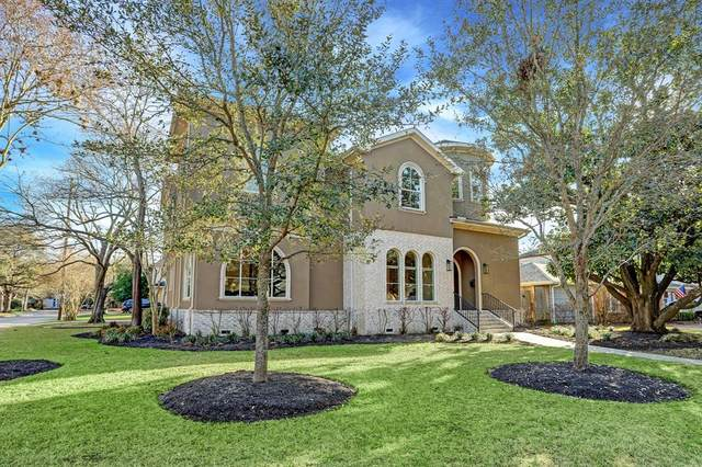 4901 Holt Street, Bellaire, TX 77401 (MLS #46573243) :: Keller Williams Realty