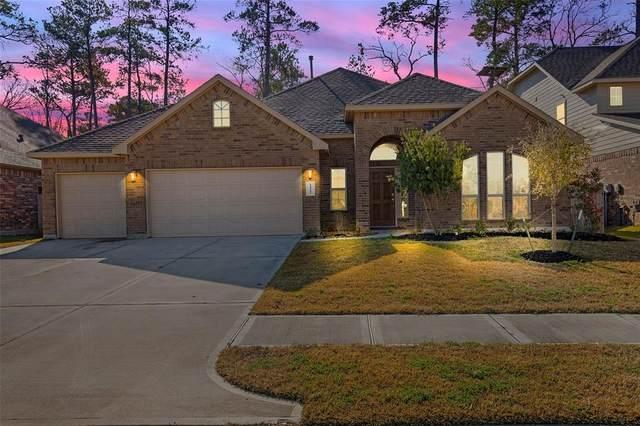 14545 Diamond Park Lane, Conroe, TX 77384 (MLS #4661599) :: The Home Branch