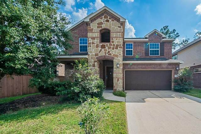 13516 Northline Lake Drive, Houston, TX 77044 (MLS #46634995) :: The Sansone Group