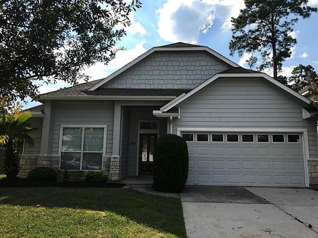 17111 Kobuk Valley Circle, Humble, TX 77346 (MLS #46635637) :: Ellison Real Estate Team