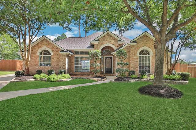 1302 Pine Trail, Tomball, TX 77375 (MLS #46757183) :: The Queen Team