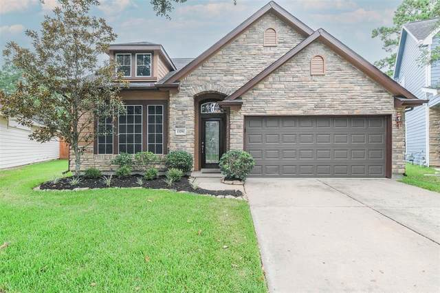 13751 Crested Iris Drive, Cypress, TX 77429 (MLS #46857857) :: My BCS Home Real Estate Group