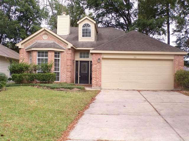 3311 Appalachian Trail, Houston, TX 77345 (MLS #46991570) :: Lerner Realty Solutions