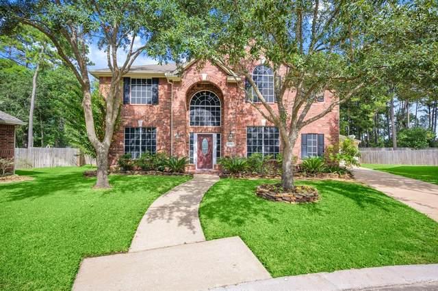 17731 Placid Trails Drive, Tomball, TX 77377 (MLS #47001693) :: Rachel Lee Realtor