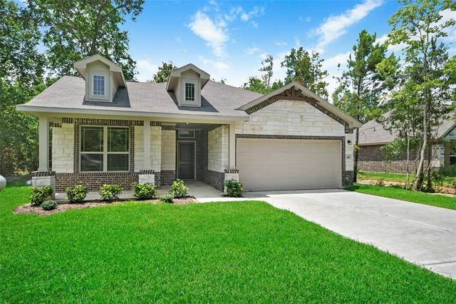 16130 Hidalgo Street, Conroe, TX 77303 (MLS #4702253) :: Connect Realty