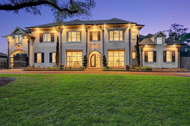 12010 Surrey Lane, Houston, TX 77024 (MLS #47052134) :: Ellison Real Estate Team