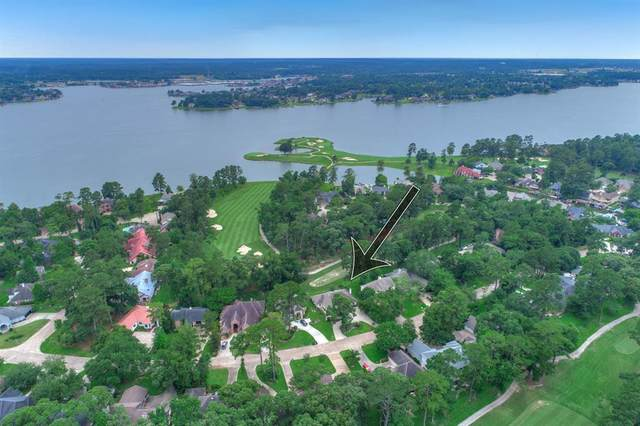 3127 Lake Island Drive, Montgomery, TX 77356 (MLS #4716171) :: Ellison Real Estate Team
