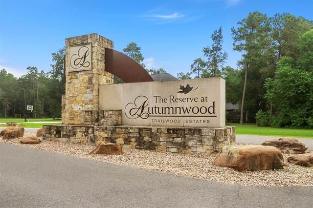 1251 Trailwood Estates Drive, Magnolia, TX 77354 (MLS #47232137) :: Parodi Group Real Estate