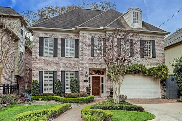 27 Lana Lane B, Houston, TX 77027 (MLS #47322061) :: Keller Williams Realty