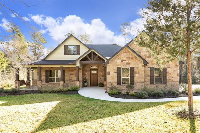 246 Fire Sky Road, Huntsville, TX 77340 (MLS #47491301) :: The SOLD by George Team