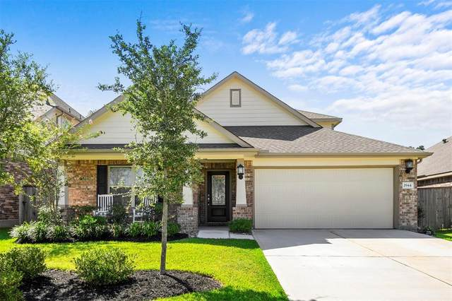 2944 Twin Cove Court, Conroe, TX 77301 (MLS #47530621) :: Caskey Realty