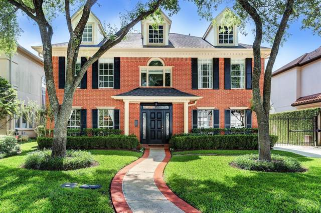 915 Mulberry Lane, Bellaire, TX 77401 (MLS #47676350) :: Keller Williams Realty