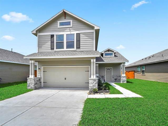1545 Alice Lane, Beaumont, TX 77705 (MLS #47761368) :: The SOLD by George Team