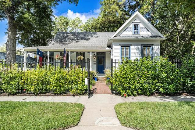 703 Harvard Street, Houston, TX 77007 (MLS #47890547) :: The Freund Group