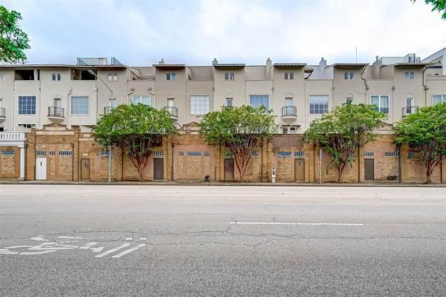 2602 Washington Avenue C, Houston, TX 77007 (MLS #47908676) :: Green Residential