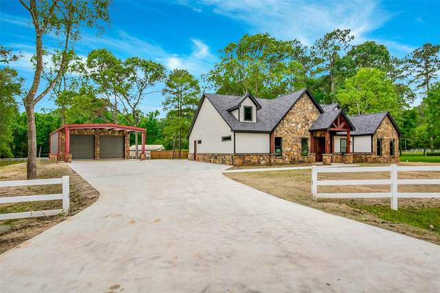 506 Ridgeview Point, Huffman, TX 77336 (MLS #47951105) :: Ellison Real Estate Team
