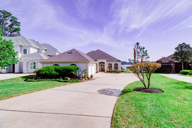 514 French Kingston Court, Montgomery, TX 77356 (MLS #4799658) :: The Freund Group