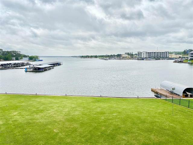 15575 Marina Drive 335B, Conroe, TX 77356 (MLS #48007287) :: Giorgi Real Estate Group