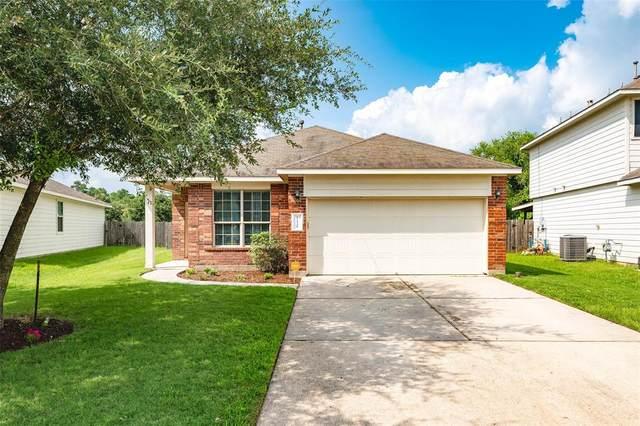 11526 Standing Pine Lane, Tomball, TX 77375 (MLS #48288452) :: The Property Guys