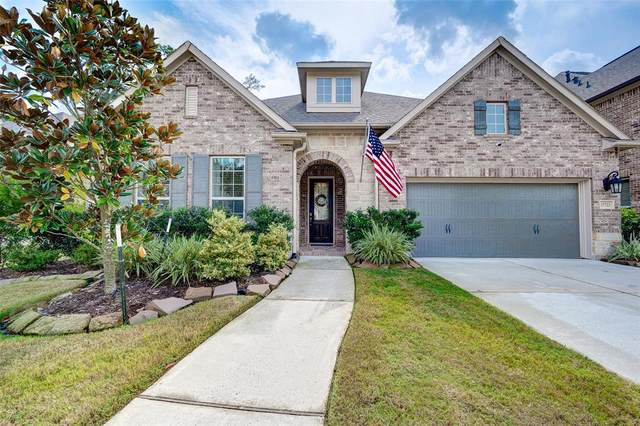 17723 Sequoia Kings Drive, Humble, TX 77346 (MLS #48351546) :: Homemax Properties