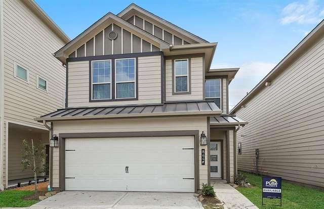 8647 Cedardale Park Drive, Houston, TX 77063 (MLS #48454879) :: The Property Guys