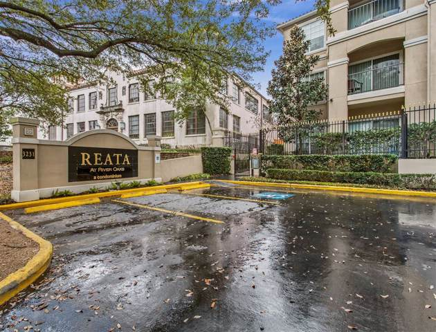 3231 Allen Parkway #6301, Houston, TX 77019 (MLS #48872732) :: Ellison Real Estate Team