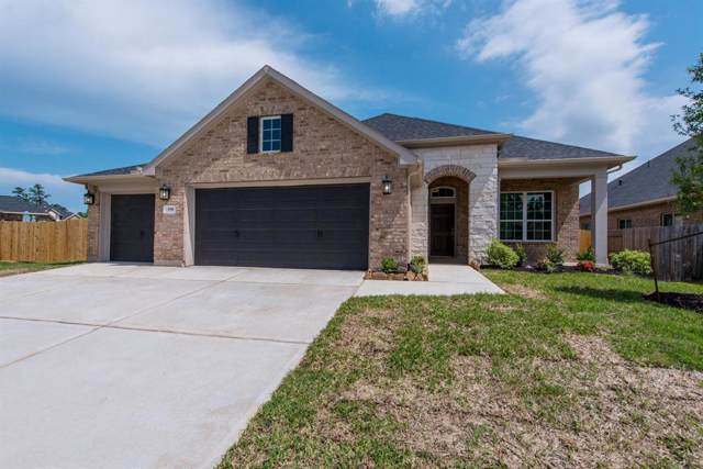 350 Westlake Terrace, Conroe, TX 77304 (MLS #49010226) :: The SOLD by George Team