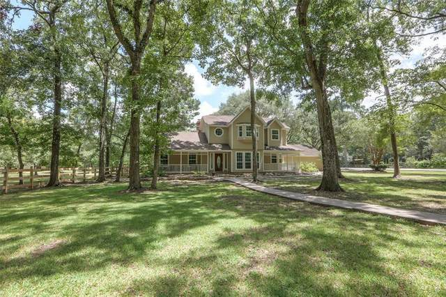 23102 Rosewood Trail, Tomball, TX 77377 (MLS #49013939) :: Michele Harmon Team