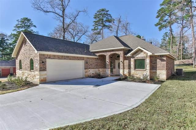 1408 River Oaks Drive, Huntsville, TX 77340 (MLS #49030800) :: TEXdot Realtors, Inc.