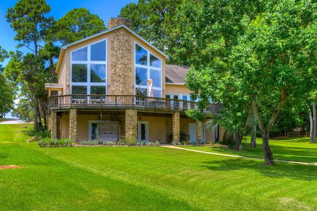 251 Walnut Point Drive, Coldspring, TX 77331 (MLS #49208005) :: The Bly Team