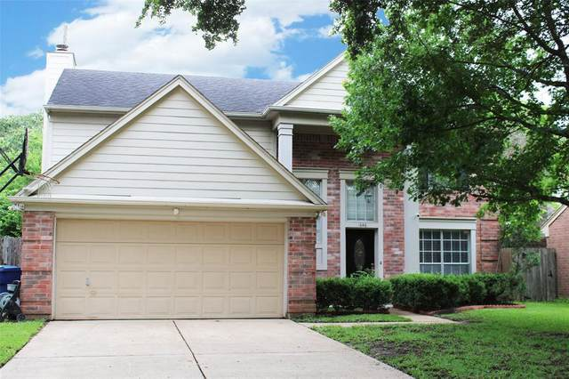 1646 Middlesbrough Lane, Missouri City, TX 77459 (MLS #49408415) :: The SOLD by George Team