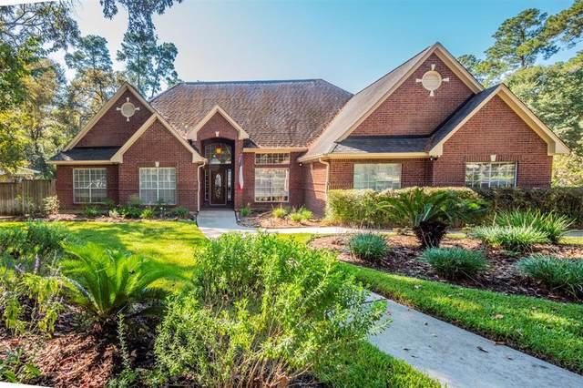 2414 Mustang Drive, Conroe, TX 77384 (MLS #49442226) :: Texas Home Shop Realty