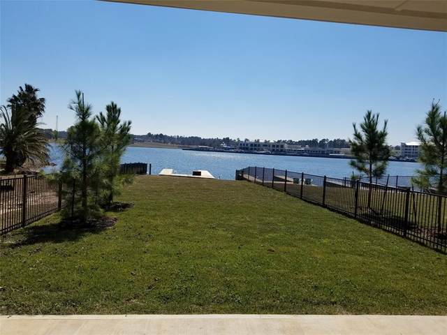 15101 Marina Drive, Conroe, TX 77356 (MLS #49533645) :: Ellison Real Estate Team