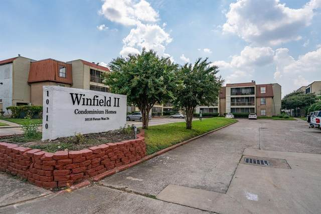 10110 Forum Westt Drive #334, Houston, TX 77036 (MLS #49680455) :: All Cities USA Realty