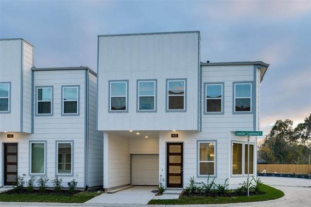 7707 Rainbow Close Lane, Houston, TX 77080 (MLS #49727700) :: Lerner Realty Solutions