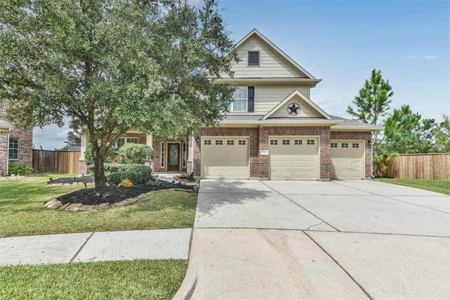 19910 Empress Crossing Court, Spring, TX 77379 (MLS #4984239) :: Texas Home Shop Realty