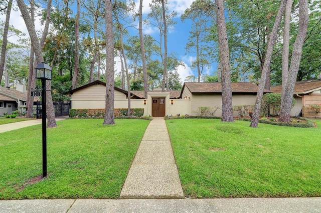 10110 Holly Springs Drive, Houston, TX 77042 (MLS #50120919) :: The SOLD by George Team