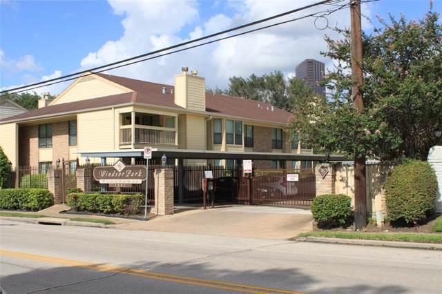 1881 W Bering Drive N #37, Houston, TX 77057 (MLS #50139770) :: Green Residential