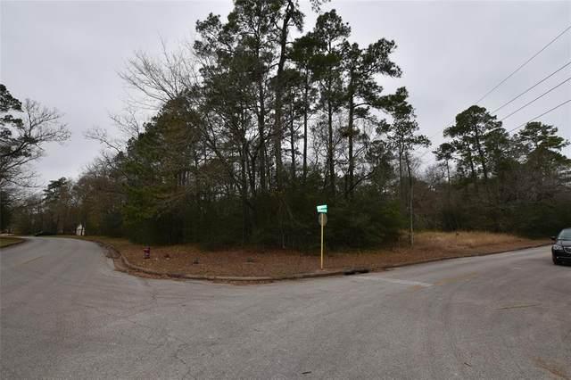 0 Horizon At Chart Drive, Crosby, TX 77532 (MLS #50153579) :: Ellison Real Estate Team
