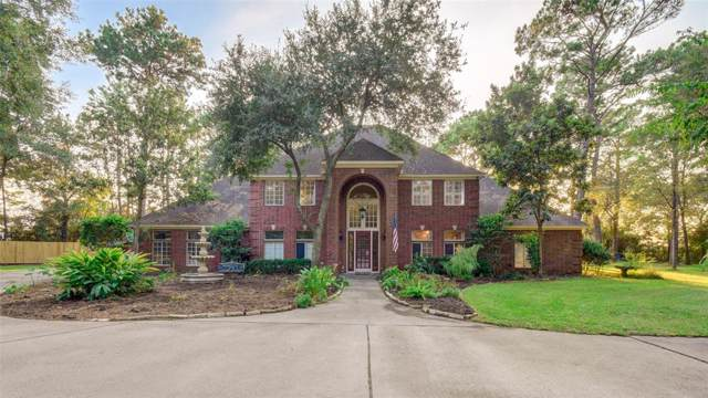 17623 Lakecrest Lane, Tomball, TX 77377 (MLS #50278406) :: The SOLD by George Team
