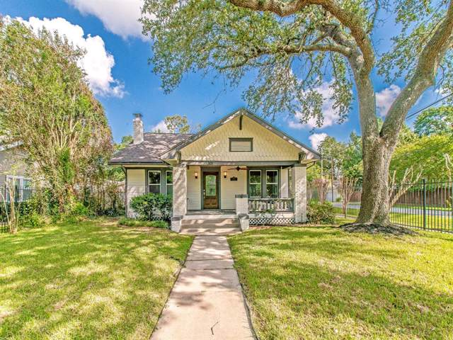 301 W 21st Street, Houston, TX 77008 (MLS #5053777) :: Connect Realty