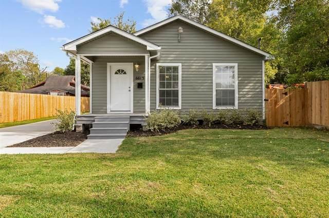 6613 Sidney Street, Houston, TX 77021 (MLS #51142193) :: Green Residential
