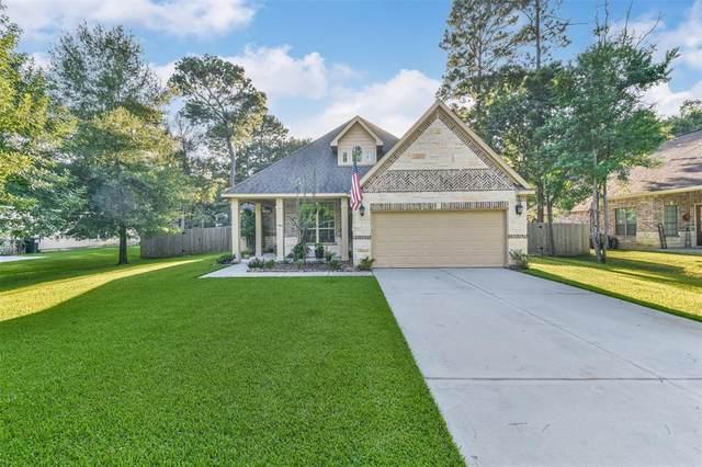 1011 Mcdaniel Drive, Magnolia, TX 77354 (MLS #51210655) :: Texas Home Shop Realty