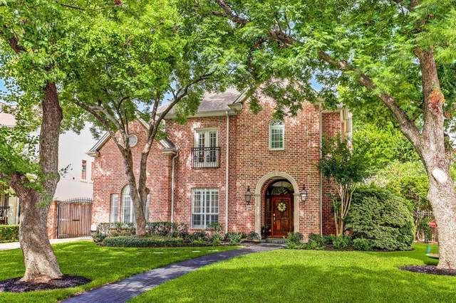 551 Begonia Street, Bellaire, TX 77401 (MLS #51372059) :: The SOLD by George Team