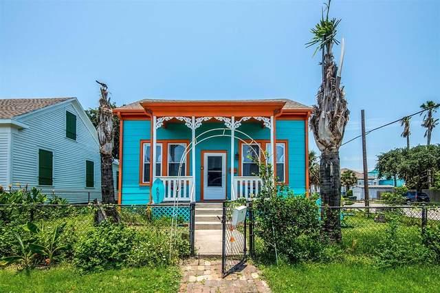 1402 Avenue K, Galveston, TX 77550 (MLS #51589414) :: Texas Home Shop Realty