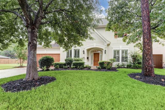8303 Lorrie Drive, Houston, TX 77025 (MLS #51978150) :: The SOLD by George Team
